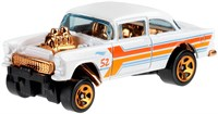 Hot Wheels Parlak Ve Krom Özel Seri 55 Chevy Bel Air Gasser Gjw48-Gjw51